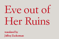Eve out of Her Ruins by Ananda Devi